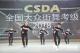 """全国大众街舞考试在德州举行 400余""""娃娃""""舞台炫酷"""