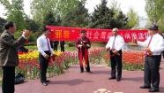 北京市海淀区反邪教宣传进景区