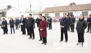 平原县推动实施乡村振兴战略座谈会议召开