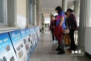 云南景东县反邪教宣传走进老年大学