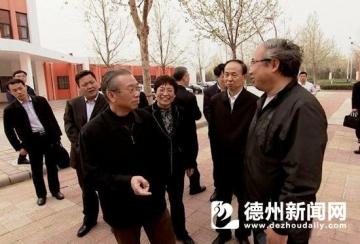 省委书记刘家义来平原县调研