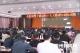 平原县举办全县领导干部党的十九大精神专题培训班