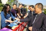 陕西西乡县在午子山景区开展反邪教宣传