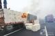 德上高速74KM处起火 德州市公安警察控制了火情