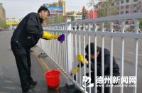 德州运河开发区城管局开展清洗隔离护栏志愿服务活动