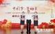 建行德州分行举办《中国梦·劳动美》演讲比赛