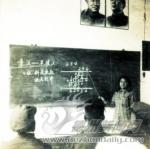 上世纪50年代的扫盲识字班