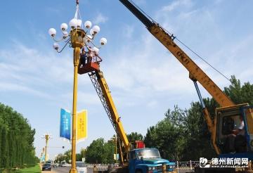 陵城区投资1690万元实施路灯节能改造