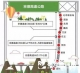 京德高速2020年通车 德州直通北京新机场