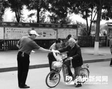 平原县水务局开展节水宣传活动