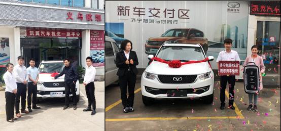 """2018款凯翼X3 第一批新车高效交付 经销商只盼""""快了更快"""""""