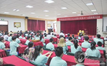 """一场以""""文化助残""""为主题的活动在德州特教学校举行"""