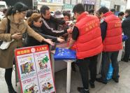 天津市北辰区反邪教宣传走进春季招聘会