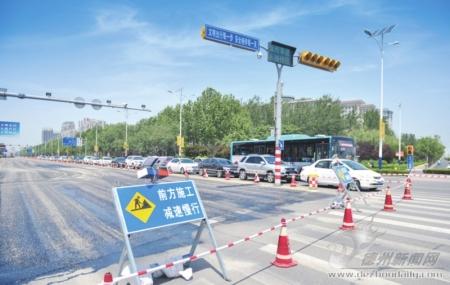 道路半幅封闭施工