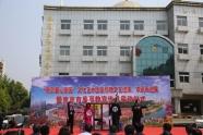 南京市启动反邪教宣传月