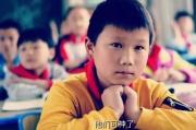 小学老师自编自导 微电影讲述让人泪目的故事