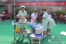 妇幼保健院举办护患沟通模式情景评比赛