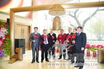 乐陵建立中小企业资金服务中心
