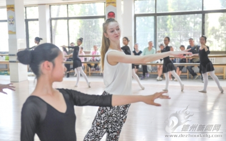 俄罗斯芭蕾舞艺术家在德州青少年宫进行艺术交流