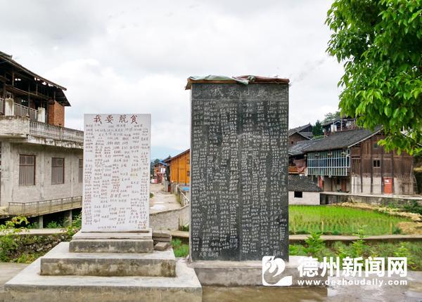 脱贫大决战:贵州大扶贫系列报道之二十一