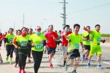 德州全民健身运动会在乐陵启动
