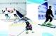 填补国内空白!泰山体育进军万亿冰雪运动蓝海