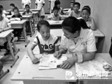 """平原县开展以""""烟草和心脏病""""为主题的宣传活动"""