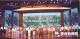 第二届中国夏津椹果诗歌(散文)节成功举办