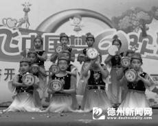平原县经济开发区中心小学举办校园文化艺术节