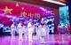第二届中国夏津椹果诗歌(散文)节成功举办 梁衡舒婷等名家出席