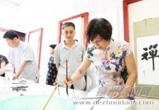 书画展献礼改革开放40周年