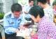 市食药监局开展食品安全宣传周集中宣传活动
