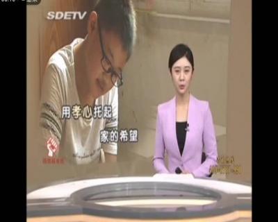"betway官网市二季度""新时代好少年"":张成达"