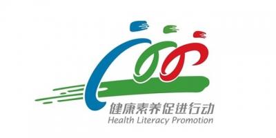 陵城区新闻网健康教育专栏