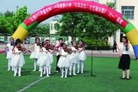 铁西南路小学小提琴社团、花式篮球社团成品牌特色