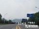济南无人驾驶公交车将先跑测试段,测试者驾龄需满3年
