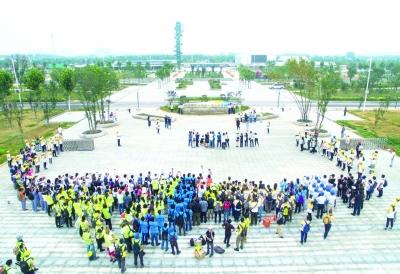 第二届中国·国际太阳能十项全能竞赛