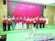 志愿服务总结暨表彰大会