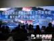 """中国首家""""国际文化知识产权小镇""""落户武汉"""