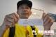 全国首个彩色邮资机宣传戳11日起三天限时发行