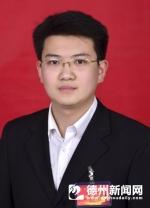 词韵风华——90后青年诗词文学作家张浩程