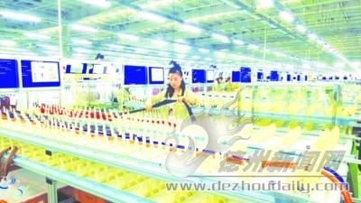 承佑电器——汽车线束专供北京现代