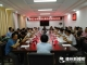 陵城区召开全域旅游发展总体规划启动会