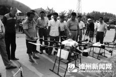 无人机飞防助力平原县农业发展