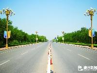 陵城:创卫路上颜值升