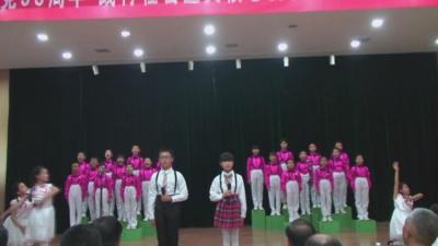 临邑县实验小学红歌传唱