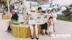 """齐河县城有了新""""街景"""""""