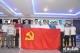 中石化德州公司组织党员干部观看《党员登记表》爱国教育片