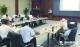 同济-达姆联队、圣路易斯华盛顿大学赛队联合举办装配式建筑论坛