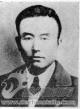 虬髯将军杨靖远(一)